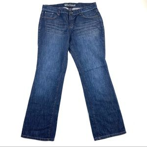 New York & Co Low Rise Bootcut Jeans 12 Petite EUC
